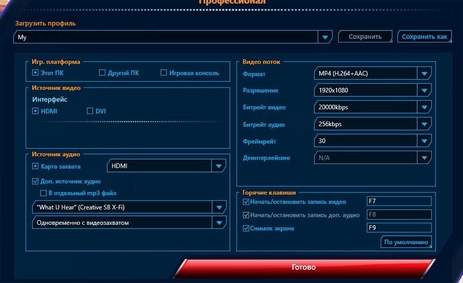bandicam 2013-05-05 11-45-54-448