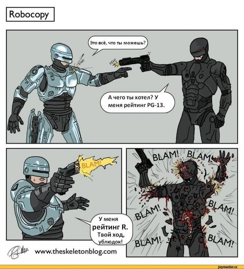 Комиксы-рейтинг-Робокоп-831166