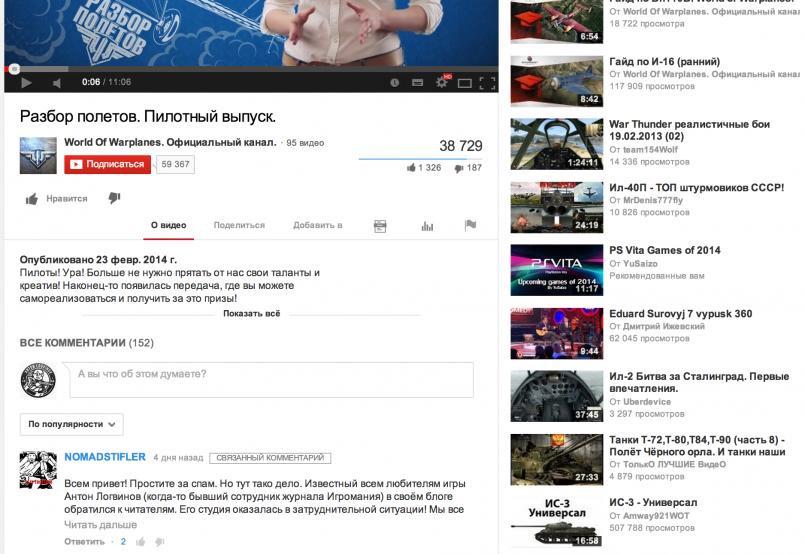Screen Shot 2014-03-02 at 20.44.28