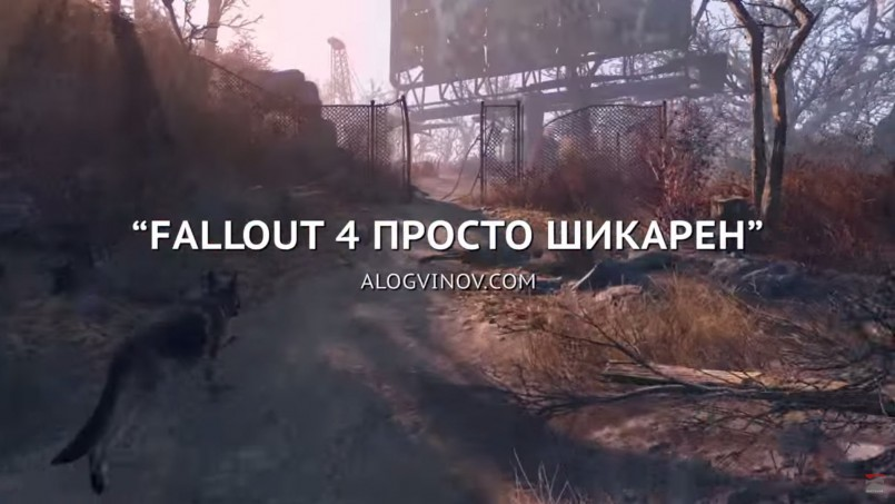 fallout quote