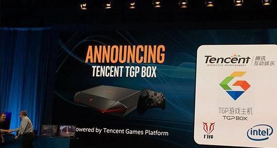 3062589-tgp tencent